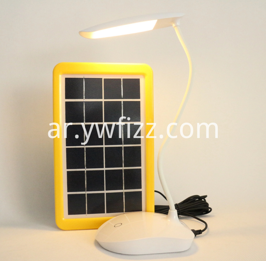 Solar powered reading lamp