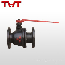 various type automatic alibaba online shopping flange cast steel flotaing ball valve 2""