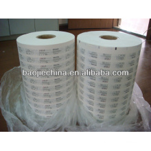 Medical Sterilization Blister Packing Paper to pack syringe