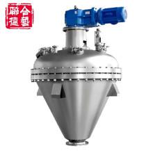Dzg Series Helical Ribbon Vacuum Mixing Dryer