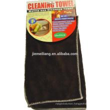 JML cleaning towel