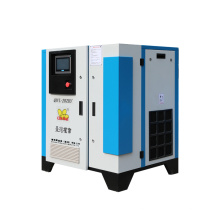 Permanent Magnet Variable Frequency Air Cooling AC Power Oil-less Direct Driven Industrial Rotary Screw Air Compressor 30KW 40HP