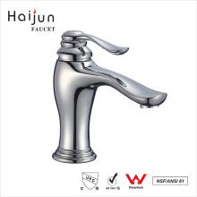 Haijun China Factory Prices 0.1~1.6MPa Single Handle Bathroom Brass Faucet
