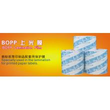 Película de laminación transparente BOPP (35um)