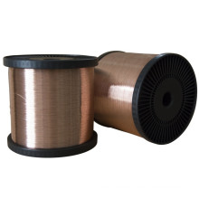 Copper Clad Aluminum Wire (Above 0.50mm)