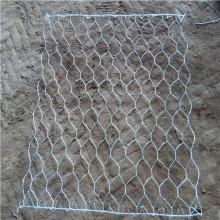 Cage en pierre de haute qualité
