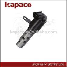 Клапан управления маслом Kapaco цена 24375-2G200 для KIA SPORTAGE SORENTO HYUNDAI