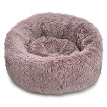 Long faux fur fabric dog pet beds  comfortable donut round dog bed super soft washable pet cushion bed