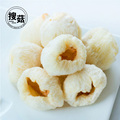 Good price hot sale Freeze Dried Food FD Lychee chips