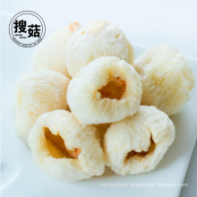 Manufacturer supply pure natural freeze dried lychee crisp