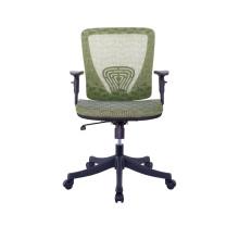 Modern Mesh Mid-back Computer Desk Chair Ergonomic Swivel Chair Office