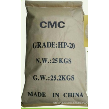 Chemical Supplier Sodium Carboxymethyl Cellulose / CMC of Detergent