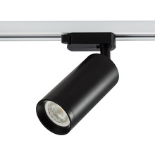 White Black housing bulb led track light fixture