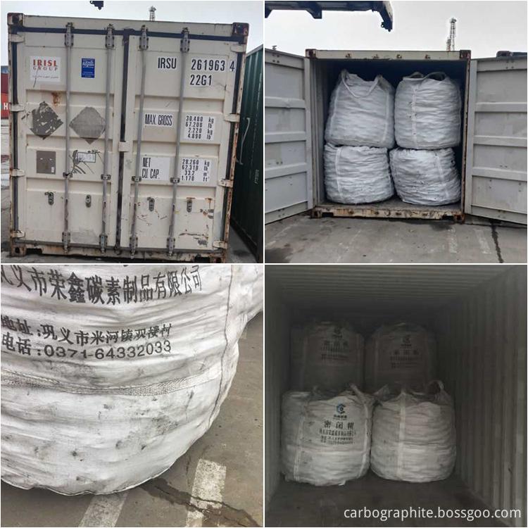 electrode paste for calcium carbide