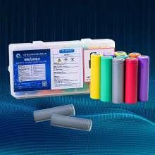 Hochtemperaturbeständige Lithium-Fluorkohlenwasserstoff-Batterie BR18650 Geeignet für die Luft- und Raumfahrtindustrie