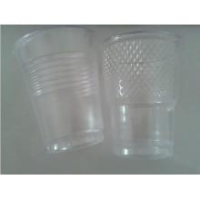 PP Plastic Cup (HL-140)