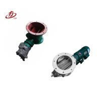 Золы хоппера производитель шлюз вращательного клапана