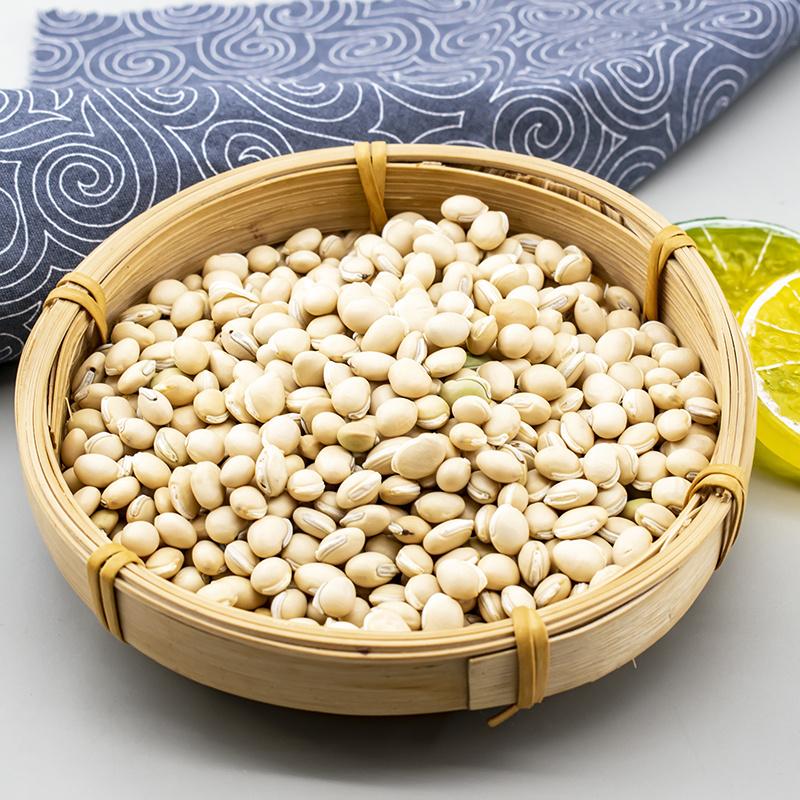 White Hyacinth Bean