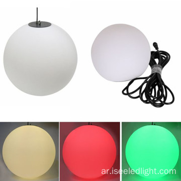 IP65 Rgb Pendant DMX 3D LED شنقا الكرة