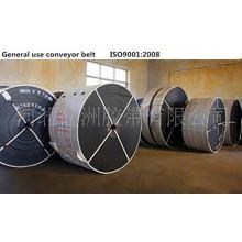 Multiplizieren Sie Nylon Rubber Conveyor Belting