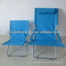 Convenient folding sun chair, outdoor garden chair with pillow