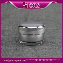 Alibaba China fanshion plástico redonda creme recipiente com tampa, 30ml 50ml prata luxo vazio cosméticos acrílico venda jar para creme