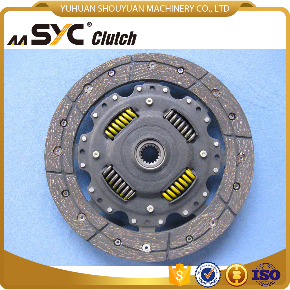 Focus Disc Clutch