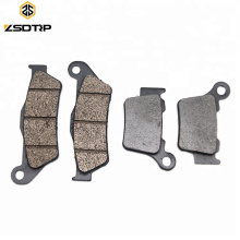 5US-W0045-00 2 Pairs Front And Rear Motorcycle Brake Pads Disks for Pulsar180 Discover125 EXC125 EXE125 RX125 MX125