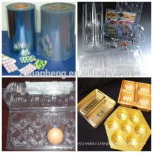 Еда Блистерной упаковки жесткой ясности thermoforming пластичный лист PVC