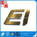 Uniform Color EI Core Lamination For Transformer Manufacture