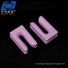 u type pink textile ceramic