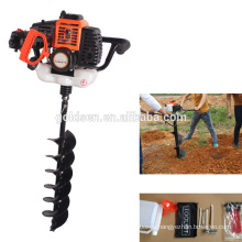 71cc 2400w Portable Hand Ground Drill Drilling Machine Hand-Held Manual Fence Post Hole Digger Auger Drill
