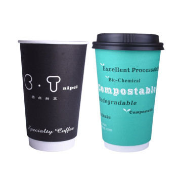 Biodegradable Christmas Printed Wholesale Travel Takeaway Coffee Cup