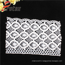 2015 Most Popular Chemical Lace/Guipure Lace/Embroidery /Knitted Lace Fabric