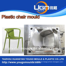 Novo molde doméstico de design do molde de cadeira de braços de plástico em taizhou China