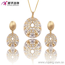 Fashion Nice Quality Multicolor Oval Simple Imitation Jewelry Set for Women -63565