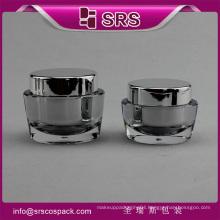 J041 oval shape acrylic jar , 15g 30g 50g luxury high quality cosmetic jar