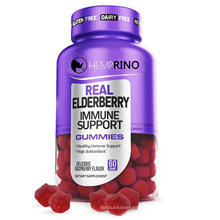 Private label all natural organic Elderberry Gummies with Vitamin C support immune system