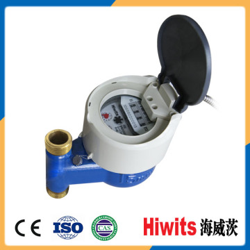 Multi Jet 15mm-25mm Residential Photoelectric Direct Remote Reading Water Meter