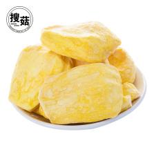 Amazon hot sale freeze dried food jackfruit chips