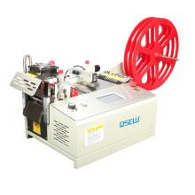QS-103-SHJ digital tube color mark induction cutting machine