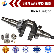 Shuaibang New Product High Technology Durable High Pressure Cleaner Crankshaft , oem crankshaft