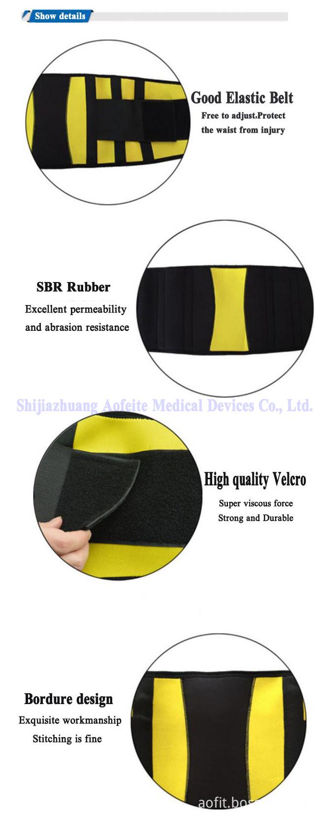 waist trimmer belt oem service