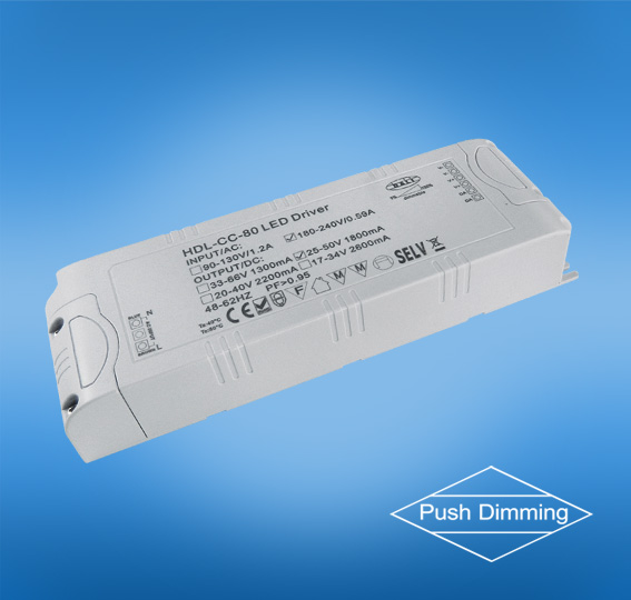 No noise 80w dimmable led driver push
