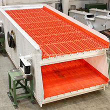 Tamizadora vibratoria industrial de la máquina de la coctelera para la venta