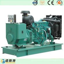 Conjunto de generador de motor diesel refrigerado por agua de solo cilindro 150kw