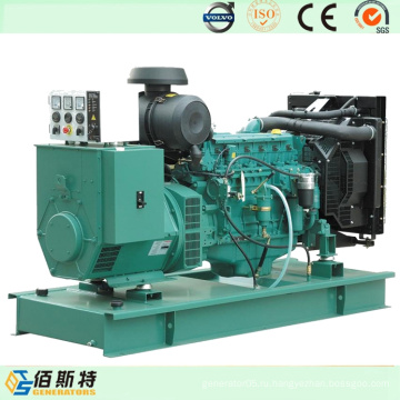 150квт Одиночная вода цилиндра Охладила комплект генератора двигателя дизеля