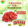 Baies de goji NIngxia 350 wolfberries 2018