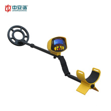 Deep Search Underground Metal Detector Hand Held for Hunting Coins / Relics
