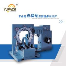 Máquina de embalaje de bobina totalmente automática